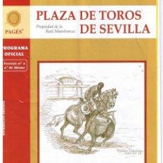 Tauromaquia: PLAZA DE TOROS DE SEVILLA. PROGRAMA OFICIAL. 4ª DE ABONO 2009 (4 PAGINAS). Lote 41660424