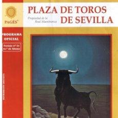 Tauromaquia: PLAZA DE TOROS DE SEVILLA. PROGRAMA OFICIAL. 24ª DE ABONO 2010 (4 PAGINAS). Lote 41660542