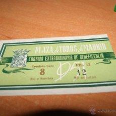 Tauromaquia: ENTRADA DE TOROS DE MADRID GRAN CORRIDA DE LA BENEFICENCIA 1951. Lote 46037558