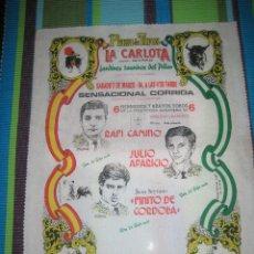 Tauromaquia: CARTEL PAÑUELO CORRIDA DE TOROS (PLAZA DE TOROS LA CARLOTA - CORDOBA)1994. Lote 47620918