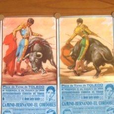 Tauromaquia: CARTELES DE TOROS ANTIGUOS. Lote 47651629