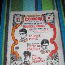 Tauromaquia: CARTEL PAÑUELO CORRIDA DE TOROS (PLAZA DE TOROS DE CORDOBA) 1996. Lote 47657138