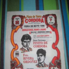 Tauromaquia: CARTEL PAÑUELO CORRIDA DE TOROS (PLAZA DE TOROS DE CORDOBA) 1996. Lote 47658019
