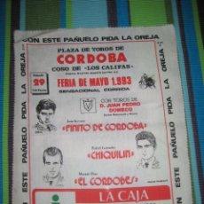 Tauromaquia: CARTEL PAÑUELO CORRIDA DE TOROS (PLAZA DE TOROS DE CORDOBA) 1993. Lote 47658310