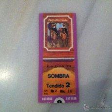 Tauromaquia: ENTRADA PLAZA DE TOROS DE SEVILLA ABRIL 1974. Lote 47694461