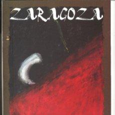 Tauromaquia: CARTA MENÚ RESTAURANTE CAMPO DEL TORO - ZARAGOZA. Lote 47837298