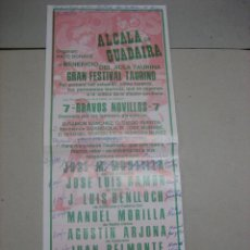 Tauromaquia: CARTEL PLAZA DE TOROS DE ALCALA DE GUADAIRA.- 24 NOVIEMBRE 1990.- A BENEFICIO DEL AULA TAURINO. Lote 47976594