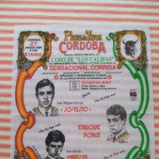 Tauromaquia: CARTEL PAÑUELO JOSELITO PONCE FINITO CÓRDOBA 1994. Lote 50070882