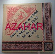 Tauromaquia: CORDOBA,1929, DESPLEGABLE DE LA FERIA DE NTRA.SRA.DE LA SALUD, ABIERTO MIDE 456X228MM, ESPECTACULAR. Lote 51249321