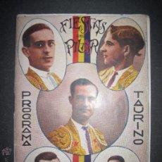 Tauromaquia: PROGRAMA FIESTAS PILAR AÑO 1932 REPUBLICA - MIDE 12 X 16 CM - VER FOTOS -(V-3137). Lote 51820479