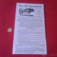 Tauromaquia: PEQUEÑO FOLLETO TIPO CARTEL TOROS TAUROMAQUIA TORO DEL AGUARDIENTE SAN ROQUE CADIZ 1991 CORRIDA IDEA. Lote 52612292