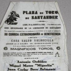 Tauromaquia: CARTEL EN SEDA PLAZA DE TOROS SANTANDER. AÑO 1968. Lote 52657922