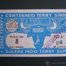 Tauromaquia: ENTRADA CORRIDA DE TOROS. 17 SEPTIEMBRE DE 1951. PLAZA DE TOROS DE MADRID. . Lote 52787655