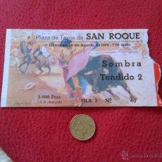 Tauromaquia: ENTRADA TICKET TOROS TAUROMAQUIA CORRIDA FIESTA TORO PLAZA DE SAN ROQUE CADIZ 1990 IDEAL COLECCION V. Lote 53181478