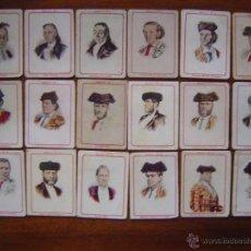 Tauromaquia: TOREROS CELEBRES - SERIE 12 FOTOTIPIAS DE CAJAS DE CERILLAS - COMPLETA 75 CROMOS - BUEN ESTADO. Lote 53195067