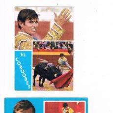 Tauromaquia: LOTE DOS POSTALES EL CORDOBÉS FOTOS CARRETERO TOROS TOREROS FÁBREGAS. Lote 53789487