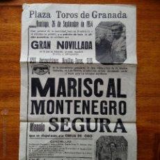 Tauromaquia: CARTEL PLAZA DE TOROS DE GRANADA. SEPTIEMBRE 1954. MARISCAL MONTENEGRO Y SEGURA. Lote 54718875