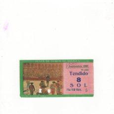 Tauromaquia: ENTRADA DE TOROS, PLAZA DE TOROS DE SEVILLA, 1969.. Lote 54743980