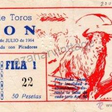 Tauromaquia: LEON,1964, ENTRADA CORRIDA DE TOROS. Lote 54974080