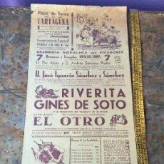 Tauromaquia: CARTEL DE TOROS - PLAZA DE TOROS DE CARTAGENA MURCIA- 1966. Lote 55159635