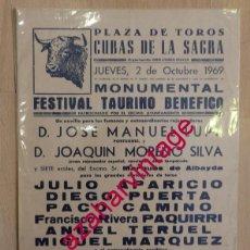 Tauromaquia: CARTEL DE TOROS. PLAZA DE TOROS DE CUBAS DE LA SAGRA. PAQUIRRI, CAMINO,PUERTA...AÑO 1969. Lote 55926106