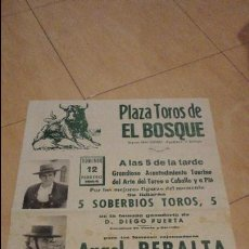 Tauromaquia: ANTIGUO CARTEL.PLAZA TOROS DEL EL BOSQUE.CADIZ? REJONEADORES.ANGEL PERALTA.ANTONIO VARGAS.1984. Lote 56108248