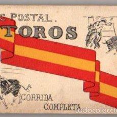 Tauromaquia: BLOC POSTAL TOROS. CORRIDA COMPLETA. HAE. AÑOS 40. Lote 56121933