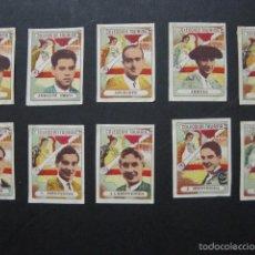 Tauromaquia: COLECCION TAURINA - COMPLETA 50 CROMOS TOREROS CELEBRES - VER FOTOS- (V- 5889). Lote 57193070