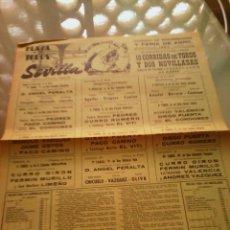Tauromaquia: CARTEL DE TOROS EN SEVILLA. AÑO 1964. MANOLO VAZQUEZ. PACO CAMINO, EL CORDOBES, EL VITI.. Lote 57343669