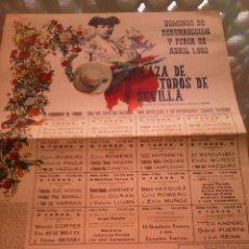Tauromaquia: CARTEL DE TOROS EN SEVILLA. AÑO 1982. CURRO ROMERO. ESPARTACO, ANTOÑETE, MANZANARES.. Lote 57347927
