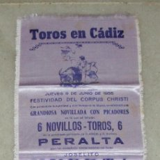 Tauromaquia: CARTEL DE SEDA. TOROS EN CÁDIZ. CORPUS CHRISTI. 1955 (PERALTA, HUERTA, CHAMACO, ROMERO...). Lote 57958266