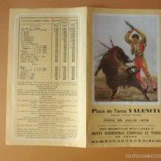 Tauromaquia: PROGRAMA DOBLE TOROS PLAZA DE VALENCIA. 1979. F. DE JULIO. PAQUIRRI, MANZANARES, P. LINARES, VITI. Lote 58745065