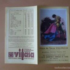 Tauromaquia: PROGRAMA DOBLE TOROS PLAZA DE VALENCIA. 1979. CORRIDAS FALLERAS. PAQUIRRI, MANZANARES, P. LINARES. Lote 58745202