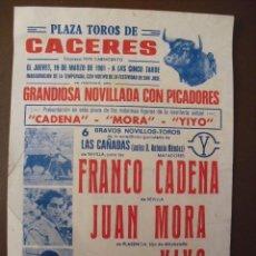Tauromaquia: PROGRAMA TAURINO PLAZA DE TOROS DE CÁCERES. 1981. FRANCO CADENA, JUAN MORA, YIYO. Lote 58950970