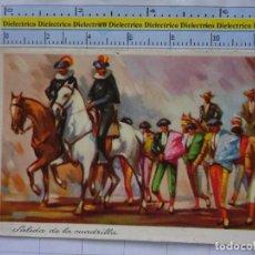 Tauromaquia: POSTAL DE TOROS TAUROMAQUIA. AÑOS 30 50. SALIDA DE LA CUADRILLA. 94. Lote 61679956