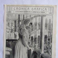 Tauromaquia: RECORTE MUNDO GRAFICO 16 JUNIO 1915. LA REINA VICTORIA EN LA CORRIDA DE LA PRENSA.. Lote 63191724