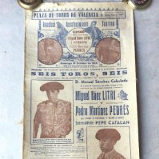 Tauromaquia: CARTEL DE TOROS EN SEDA - VALENCIA - OCTUBRE DE 1952 - DESPEDIDA DE LITRI Y ALTERNATIVA DE PEDRES. Lote 63294432