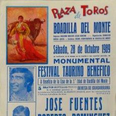 Tauromaquia: CARTEL PLAZA DE BOADILLA DEL MONTE - 1989. Lote 67333477