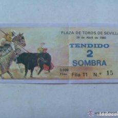 Tauromaquia: ENTRADA PLAZA DE TOROS DE SEVILLA , 1985 . TENDIDO SOMBRA.. Lote 71100813