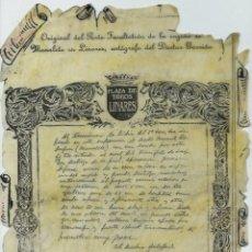 Tauromaquia: MANOLETE UNA PLANCHA ORIGINAL DEL PARTE FACULTATIVO DE LA COGIDA EN LINARES -AUTOGRAFO DR. GARRIDO. Lote 71912443