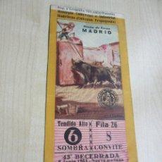 Tauromaquia: ENTRADA PLAZA DE TOROS DE MADRID 43 BECERRADA 6 DE JUNIO 1954. Lote 75725335
