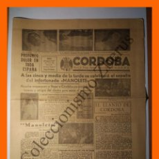 Tauromaquia: PORTADA DIARIO CÓRDOBA 30 AGOSTO 1947 - SEPELIO DEL INFORTUNADO MANOLETE. Lote 76063351