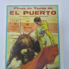 Tauromaquia: CARTEL PLAZA DE TOROS DE EL PUERTO. 1975. MIGUEL DEL PINO, LOZANITO, EMILIO MUÑOZ. 53X27CM. Lote 78231393