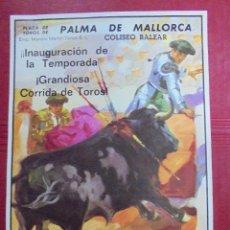Tauromaquia: CARTEL PLAZA DE TOROS PALMA DE MALLORCA. COLISEO BALEAR. 1973. CURRO VAZQUEZ, C. RINCON, EL CORDOBES. Lote 78847513