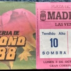 Tauromaquia: ENTRADA PLAZA DE LAS VENTAS; 3DE OCTUBRE DE 1988. RUIZ MIGUEL- J.A. CAMPUZANO - NIMEÑO II. Lote 79977745