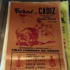 Tauromaquia: CARTEL DE TOROS EN SEDA, PLAZA DE TOROS DE CADIZ, 1960,CORPUS CHRISTI, 15X37 CMS. Lote 127154075