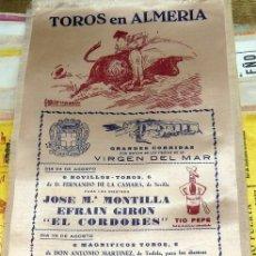 Tauromaquia: CARTEL DE TOROS EN SEDA, ALMERIA 1961, FIETAS DE LA VIRGEN DEL MAR, 18X36 CMS. Lote 127153626