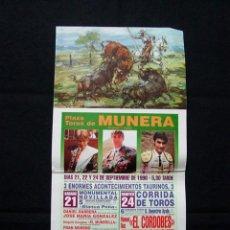Tauromaquia: CARTEL PLAZA TOROS. FIESTAS MUNERA-MANUEL DÍAZ CORDOBÉS-CRISTINA SÁNCHEZ-JOSÉ PACHECO CALIFA-AÑOS 90. Lote 86829912