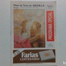 Tauromaquia: PROGRAMA OFICIAL DE LA PLAZA DE TOROS DE SEVILLA DEL AÑO 90. Lote 86886876