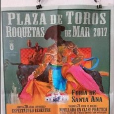 Tauromaquia: CARTEL TOROS ROQUETAS DE MAR 2017. Lote 90426509